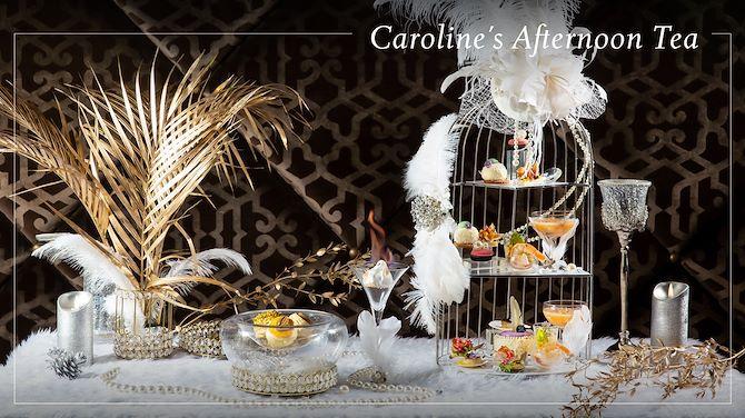 Carolines Afternoon Tea ชุดน้ำชายามบ่ายแคโรไลน์