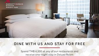 Dine with us and stay for FREE