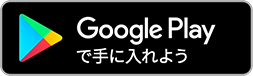 androidの方